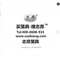 安平县志昂丝网制品有限公司