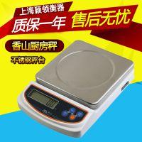 香山不锈钢厨房秤 3Kg家用平板电子食物秤 0.1g高精度烘焙秤药材秤珠宝称