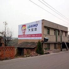 全国房地产墙体广告 城墙体广告策划 湖南乡镇喷画墙体广告规模