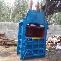 废旧纸箱打包机 废品站压缩打包机 液压打包机厂家