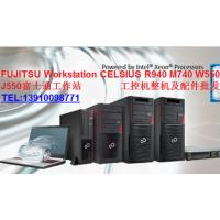 PRIMERGY RX2560 M2 E5-2600 V4两路 Fujitsu富士通机架式服务器