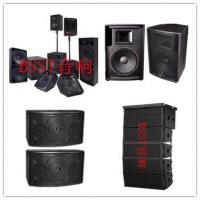 会议室音响系统套装,家庭音响系统,音响功放