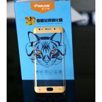 厂家批发步步高(VIVO)Xplay6全屏钢化膜 步步高Xplay6手机3D曲面钢化膜