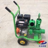 2寸应急自吸泵 框架柴油泵价格 本田抽水泵