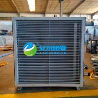 冬季热销艾尔格霖S534冷热水暖风机