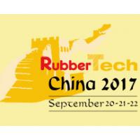 2017第十七届中国国际橡胶技术展览会