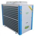 什么是空气能热泵热水器 新乡中科福德空气能代理商13782587660