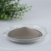 热喷涂铁基合金粉Fe50高硬度抗冲击 耐磨铁基合金粉末fe550喷焊粉