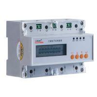 安科瑞DTSD1352-CT/C三相电参量 正反有功电能统计485通讯口