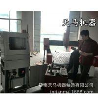 辽宁市大理石雕刻机 桥面牌房浮雕雕刻 人造石雕刻机 低价销售