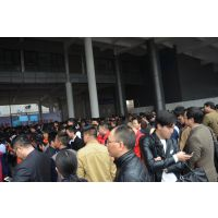 2017中国国际电子商务博览会
