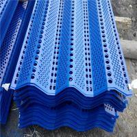 储煤场防尘网 蓝色防尘网 圆孔防风网