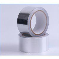 现货供应导电铝箔胶带 防电磁辐射铝箔胶带可定做模切
