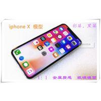 定做玻璃镜面5.8寸苹果iphone X模型机iphone8模型机iphone8plus模型机