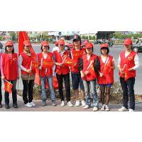 深圳广告志愿者马甲、广告衫文化衫、团队T恤