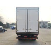 大运4.2米冷藏车