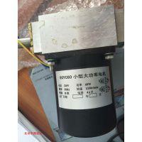 YWW 小型大功率电机 型号:CYT29-90YC60库号:M339942