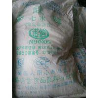 七水硫酸镁农 业中用于生产兽药及泻剂、饲料添加剂、肥料,食品添加剂等。