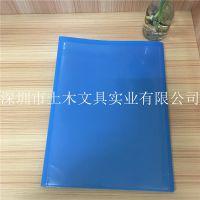 A4旋转式抽杆夹 透明塑料报告夹 拉杆夹 文件夹 颜色自定