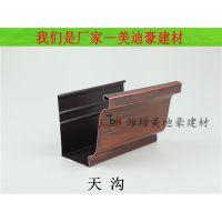 四川铝合金檐沟尺寸安装示意图 铝合金方形管价格