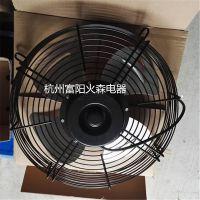 杭州富阳火森电器 供应YS-1204-2三相异步电动机 180W 冷凝器散热风扇电机