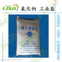 卡松防腐剂 乳白油 氯化钠 乐洁时代13699288997 磺酸