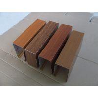 滚涂方通吊顶系列 木纹铝方通颜色新颖,木纹逼真