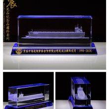 上海水晶奖杯 现货奖杯 公司员工表彰纪念品 员工留念纪念品