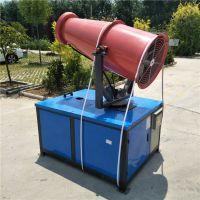 供应高射程80米新款雾炮机-厂家供应移动式雾炮机