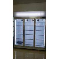 三门饮料展示柜|便利店饮料冷藏柜|三门冷藏柜单价