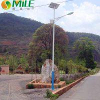 黑龙江全自动太阳能路灯制造商