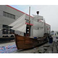 广东欧式帆船 户外装饰船 景观船 海盗装饰木船 厂家直销摆件