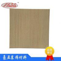 300*600喷涂铝天花板工厂直供 北京铝天花吊顶无任何有害物质,绿色环保