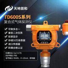 固定式甲醇检测报警仪TD600S-CH4O-A北京天地首和