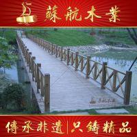 苏航定制公园木栈道园林景观户外防腐木木桥木质浮桥码头