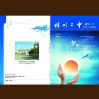 深圳***样本画册精装本定制,印刷设计宣传手册, 书籍教材期刊杂志排版印刷