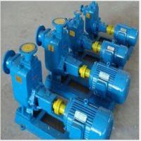 厂家直销80ZX60-40义乌市【40ZX10-40自吸式离心水泵】品牌_生产供应商厂家。