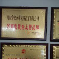 太康县宏成芽苗菜种植厂