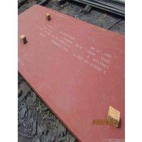 上海响铁供应,国产各种型号船板