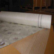 墙面玻纤网格布 1米网格布 外墙保温线条