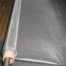 不锈钢网价格 防虫纱网 丝网除沫器