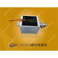 推拉式、牵引电磁铁U1249