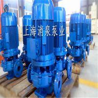 防爆化工泵、低转速泵。该系列产品具有高效节能ISG65-250(I)B