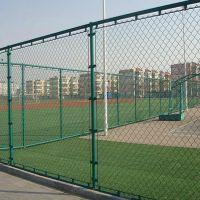 公园球场围网_阳江公园球场围网_运动场地专用隔离围网