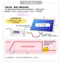 TOS9213AS/10KVDC/(PV太阳光电池)模块耐压/绝缘电阻测试仪/菊水TOS9213AS