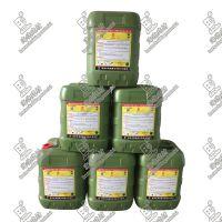 实力厂家直供海德JS聚合物水泥防水涂料/黑豹/优质水乳型防水涂料