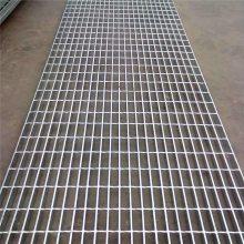 踏步板配筋 安徽踏步板 镀锌格栅板生产