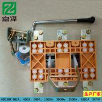 HD13BX-1000/31旋转式刀开关单面操作转换开关紫铜上海长城富泽电气