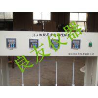供应JJ-4B四联异步电动搅拌器 四联电动搅拌器 异步电动搅拌器