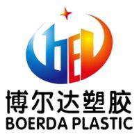 昆山博尔达塑胶有限公司